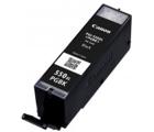 Canon CLI-551 und PGI-550PGBK Patronen mit Chip sind verfügbar